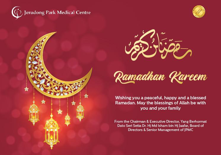 Ramadhan_Greeting